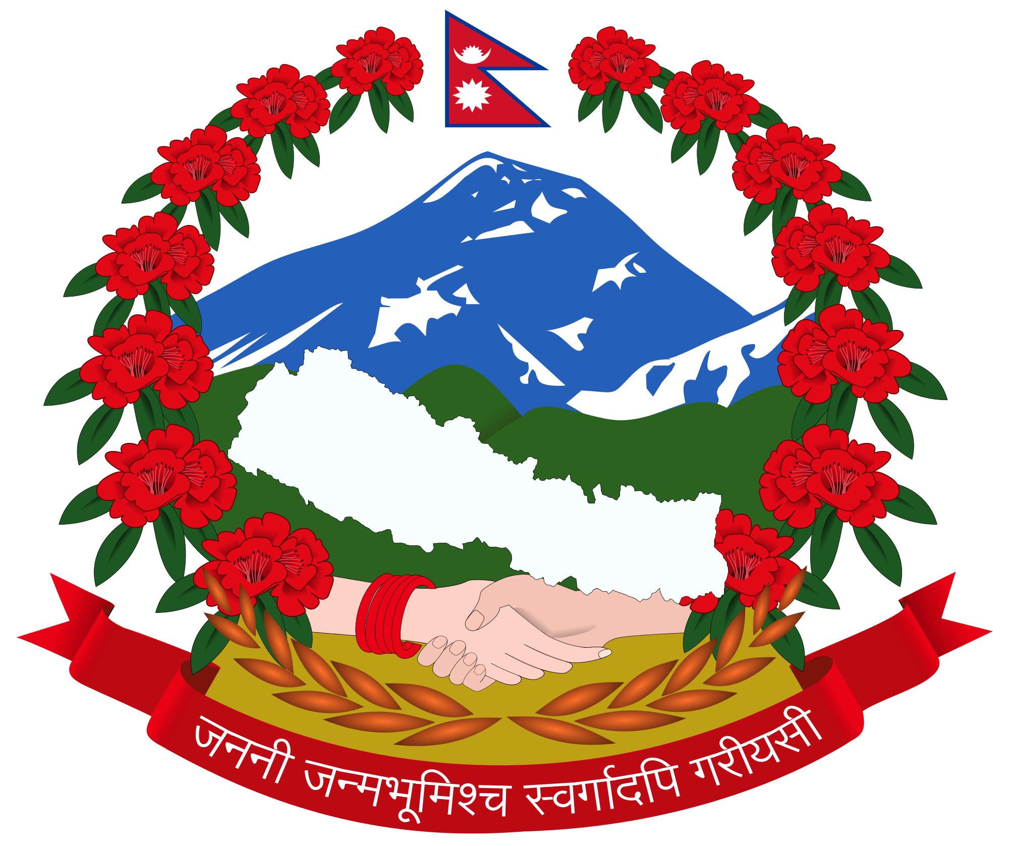 NEPAL GOVERNMENT OFFICIAL LOGO